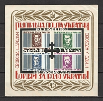 1959 The Death Of Stepan Bandera Underground Block Sheet (Only 350 Issued, MNH)