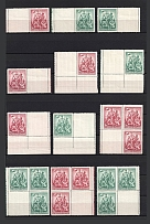1937 Czechoslovakia (Coupons, Blocks of Four, Full Set, CV $10, MNH/MH)