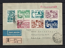 1950 International Registered Air Letter Riga-Basel, 1938 Series ' Children of the Country of Soviets'