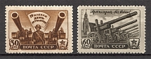 1945 USSR Artillery Day (Full Set, MNH)
