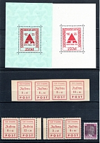 STORKOW, Michel no.: Bl.1-2A MNH, Cat. value: 120€