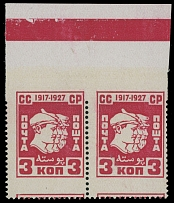 Soviet Union 10TH ANN. OF THE OCTOBER REVOLUTION: 1927, 3k, imperf at the top
