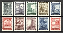 1948 Austria (Full Set, MNH)