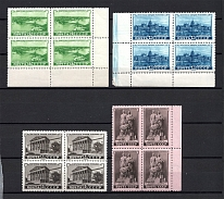 1951 USSR Hungarian Peoples Republic MARGINAL Blocks of Four (Full Set, MNH)
