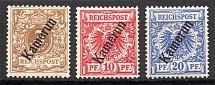 1897 Kamerun German Colony