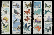 People's Republic of China, 1963, Butterflies, 4f-50f
