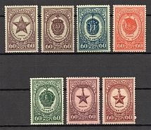 1946 Orders and Awards of the USSR, Soviet Union USSR (Full Set, MNH)