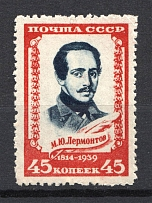 1939 45k The 125th Anniversary of the Lermontov Birth, Soviet Union USSR (MISSED Background, Print Error)