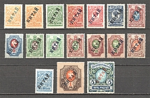 1910-17 Russia Offices in China (Different Colors of Overprints)