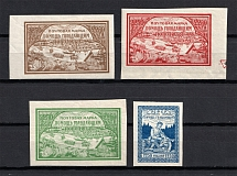1921 Volga Famine Relief Issue, RSFSR (ORDINARY Paper, Type 1+2, MNH/MH)