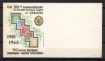 1968 50th Anniversary  of the First Postage Stamps of Ukraine Cover