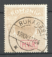 1917 Romania Germany Occupation Cancelletion Bucharest (CV $20, Full Set)