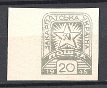 1945 Carpatho-Ukraine `With Date` `20` (Imperforated)