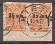 1919 Crimea Civil War Pair Readble Cancellation Kiev (Full Set)