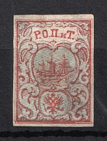 1866 10pa ROPiT Offices in Levant, Russia (Kr. #8, 2nd Issue, No Shadows)