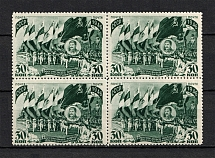 1946 All-Union Parade of Physical Culturists, Soviet Union USSR (Block of Four, Full Set, MNH)