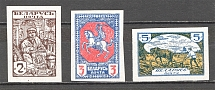 Belarusian People's Republic Civil War (Imperforated, MNH/MLH)
