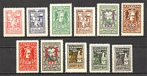 1920 Lithuania (CV $20, Full Set)