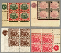 1904-34, set of (4), blocks of four, all with plate numbers, MNH, (3) lower