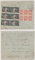 1922 RSFSR. International mailpiece (envelope). Koshnyaki, Kaluga Province. - Be