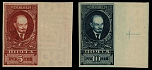 Soviet Union, 1925, Lenin 5r dark brick red and 10r indigo, imperf cplt set of 2