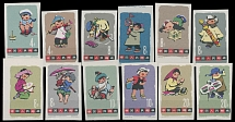 People's Republic of China, 1963, Children's Day, 4f-20f