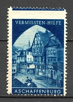 `Vermissten-Hilfe` Stamps-Labels for Charity Blue (Shifted Perf, MNH)