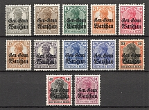 1916-17 Poland Germany Occupation (CV $25, Full Set)