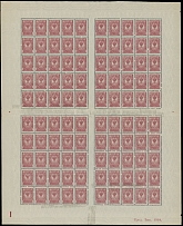 Russian Empire, PRINTER'S CONTROL MARKINGS: 1910, 4k carmine rose, 2 full sheets
