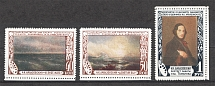 1950 USSR Aivazovsky (First Issue, Full Set, MNH/MLH)