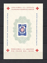 1945 Dachau Red Cross Camp Post, Poland (Block, with Watermark, Imperforated, MNH)