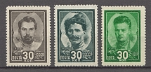 1944 USSR Heroes of the Civil War (Full Set, MNH)