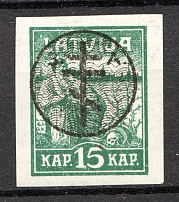 1919 Russia West Army Civil War 15 K