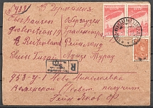 1933 Ukraine Airships Registered Cover  Novo-Nikolaevka - Oberhausen (Germany)