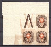 1917 Russia Block with Coupon 1 Rub (Double Printing of Background, MNH)