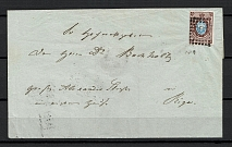 1857 Russia Number One 10k (Sc. 1) brown & blue, cover from Fellini to Riga, dotted cancellation '395', RARE!