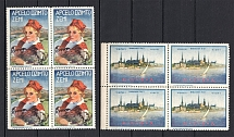Latvia Baltic, Non-Postal Label (Blocks of Four, MNH)