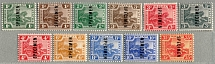 1904-22, 1 c. - 35 c., full set of (11), SPECIMEN opt, fresh set, 3 c. brown, 3
