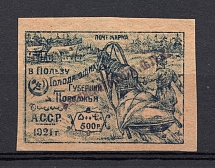 1922 500r `Бакинскаго Г.П.Т.О. №1` Post Office of Baku Azerbaijan Local (Overprint 25mm, Signed, CV $150)