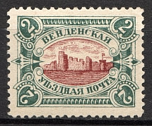 1901 Russia Wenden Castle (Perf, Red Brown Center, Full Set)