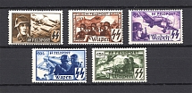 Germany Reich Belgian Legion Not Issued Stamps (CV $800, Full Set, MNH)