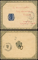 Imperial Russia 1890, Early Lithographic printing envelope picturing