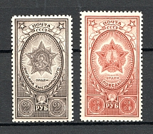 1948 USSR Awards of the USSR (Full Set, MNH)