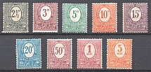 1920 Silesia Germany (Full Set)