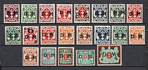 1922-23 Germany Danzig Gdansk Official Stamps (Full Sets)