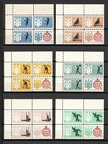 1960 17th World Olympiad Underground Blocks of Four (Corner, 2 Scans, Full Set, MNH)