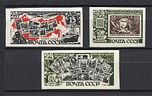 1946-47 25th Anniversary of Soviet Postage Stamp, Soviet Union USSR (Imperforated, Full Set)
