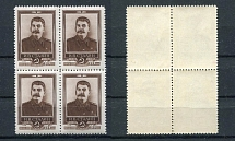 1954 USSR. 1st anniversary of Stalin's death. Solovyov 1753. Block of four.