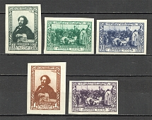 1944 USSR 100th Anniversary of the Birth of Repin (Imperf, Full Set, MNH)