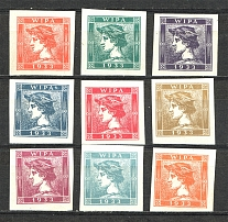 1933 Vienna International Philatelic Exhibition (WIPA)